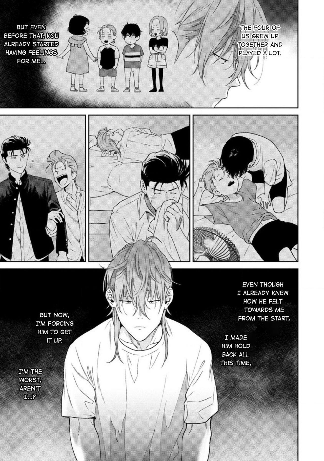[Hiiragi Nozomu] Nakasete Yaru yo Yankee-kun   I'll Make You Cry Ch. 1-5 + Extras [English] [Digital] 140