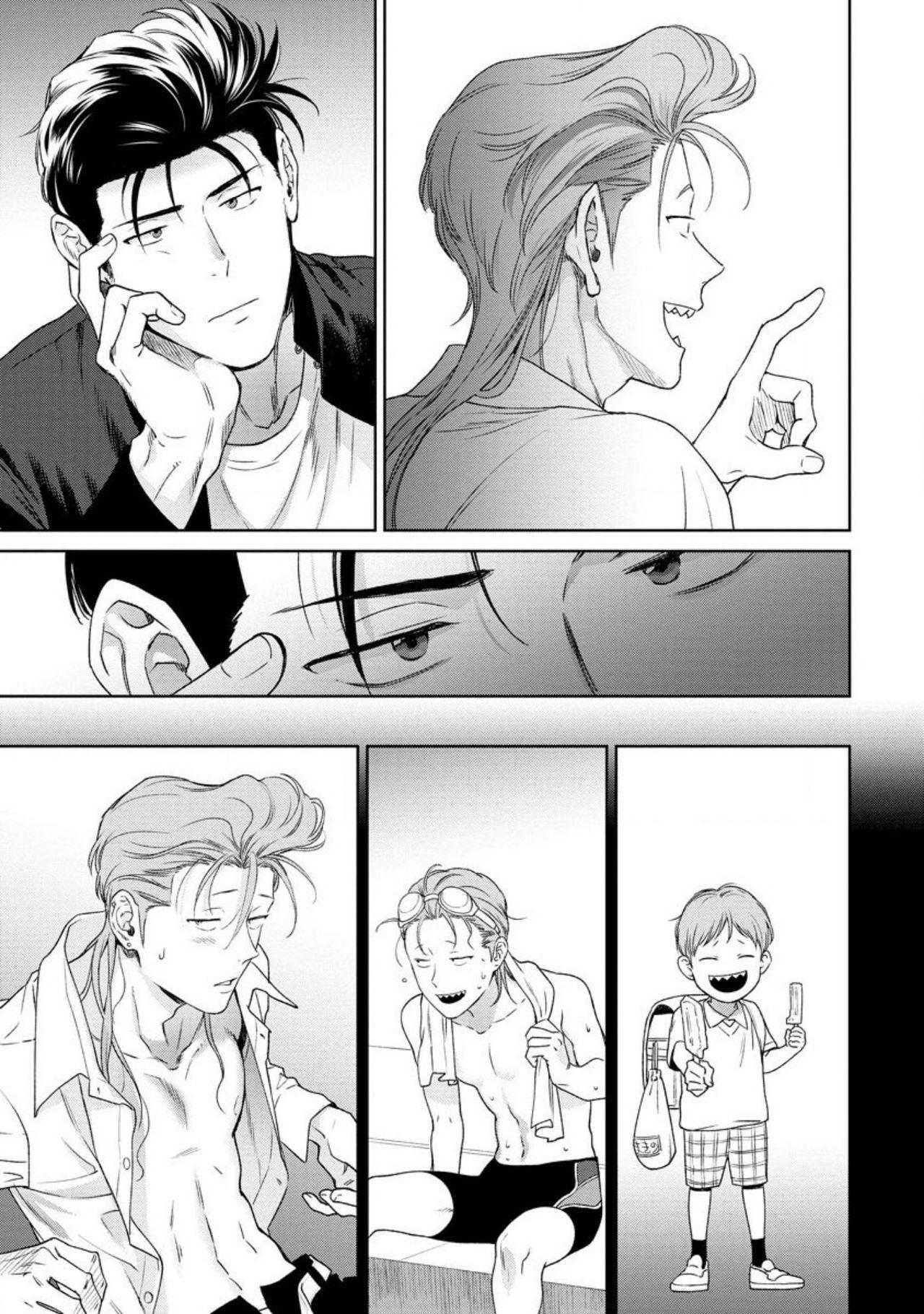 [Hiiragi Nozomu] Nakasete Yaru yo Yankee-kun   I'll Make You Cry Ch. 1-5 + Extras [English] [Digital] 142