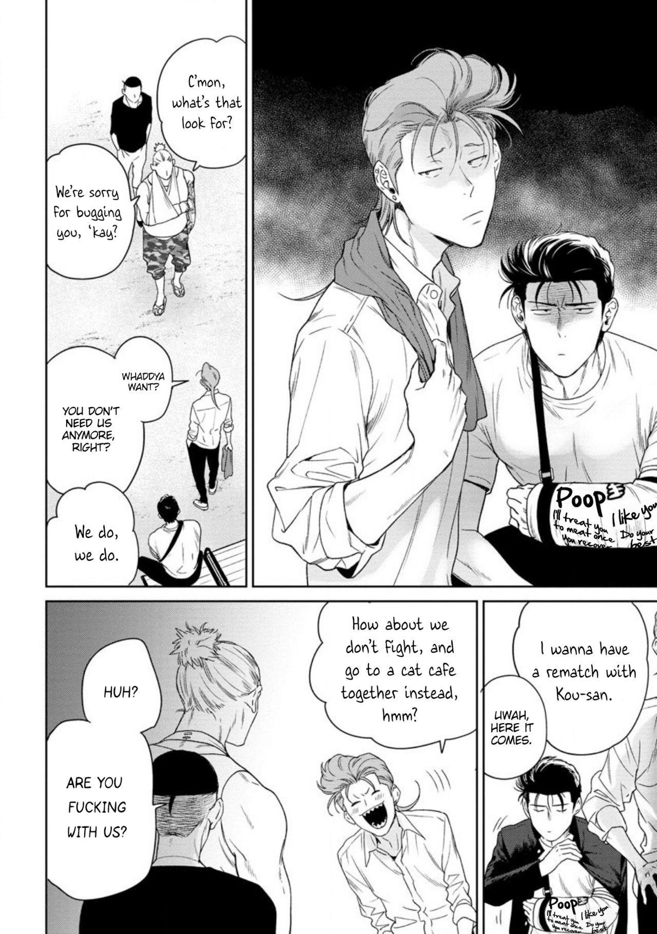 [Hiiragi Nozomu] Nakasete Yaru yo Yankee-kun   I'll Make You Cry Ch. 1-5 + Extras [English] [Digital] 158