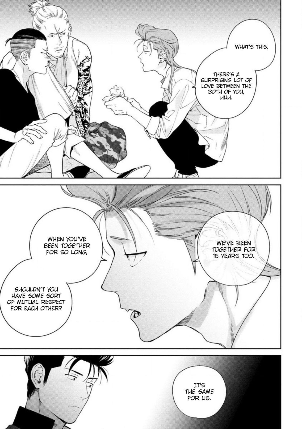 [Hiiragi Nozomu] Nakasete Yaru yo Yankee-kun   I'll Make You Cry Ch. 1-5 + Extras [English] [Digital] 165