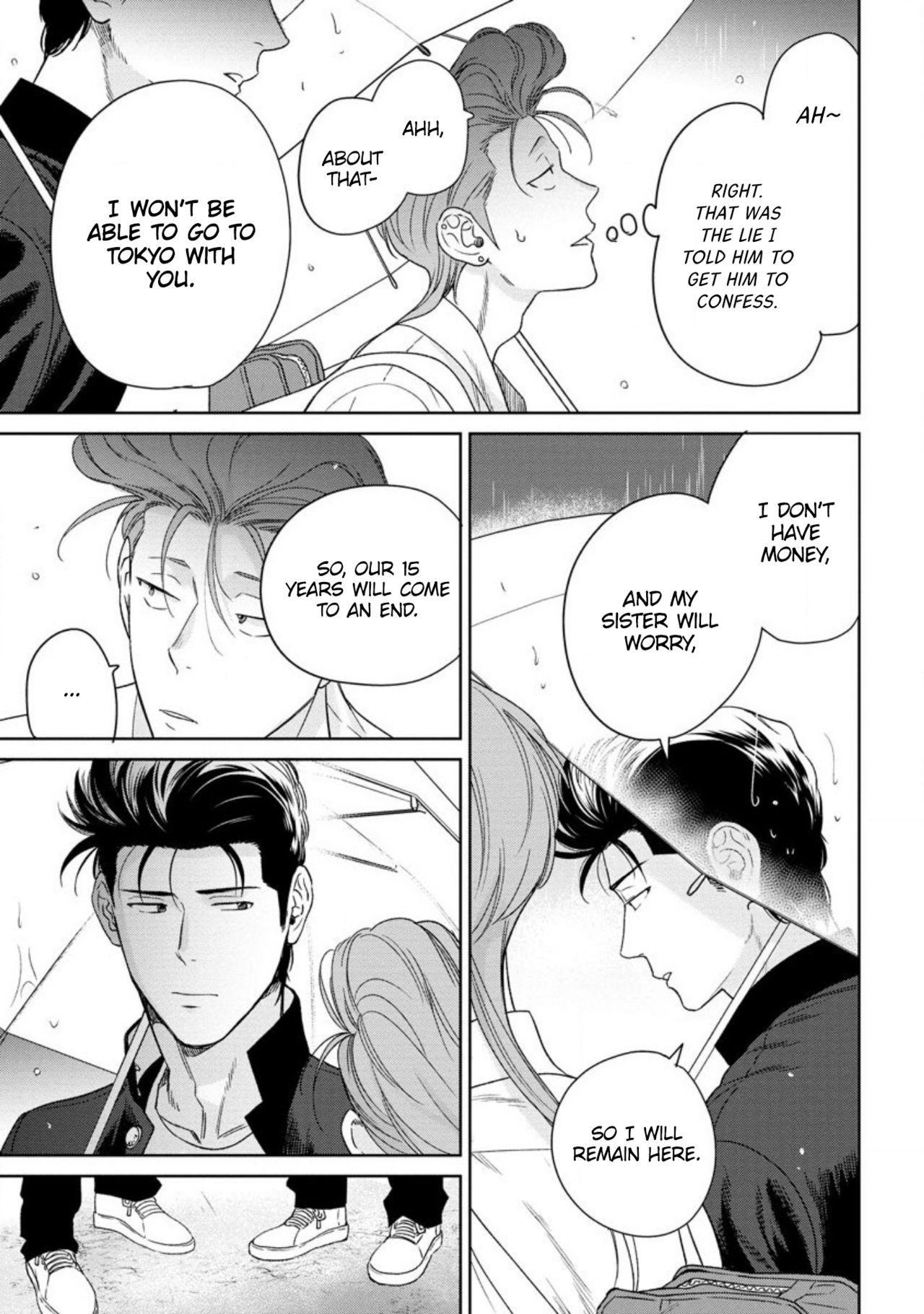 [Hiiragi Nozomu] Nakasete Yaru yo Yankee-kun   I'll Make You Cry Ch. 1-5 + Extras [English] [Digital] 169