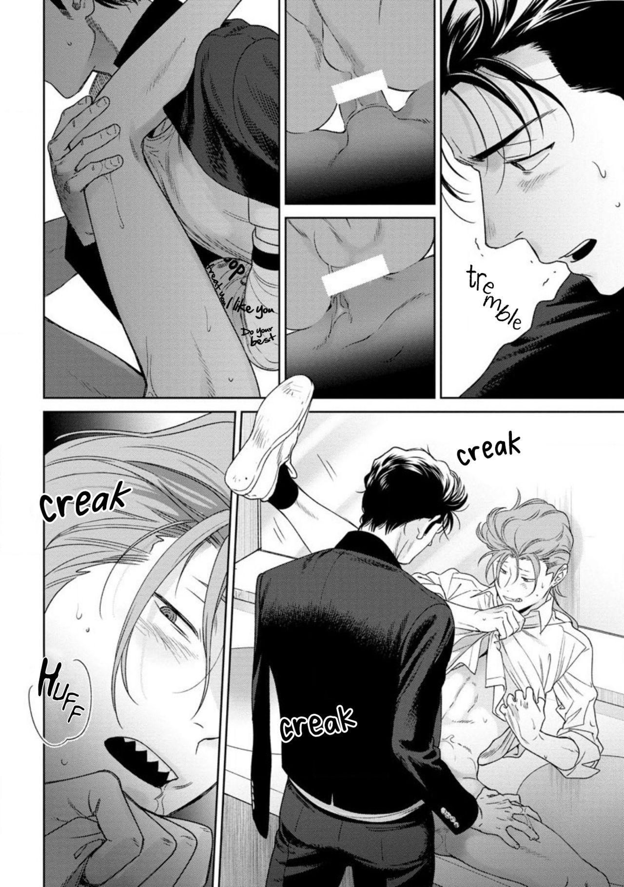 [Hiiragi Nozomu] Nakasete Yaru yo Yankee-kun   I'll Make You Cry Ch. 1-5 + Extras [English] [Digital] 182