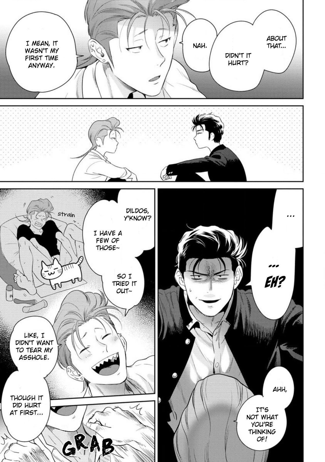 [Hiiragi Nozomu] Nakasete Yaru yo Yankee-kun   I'll Make You Cry Ch. 1-5 + Extras [English] [Digital] 195