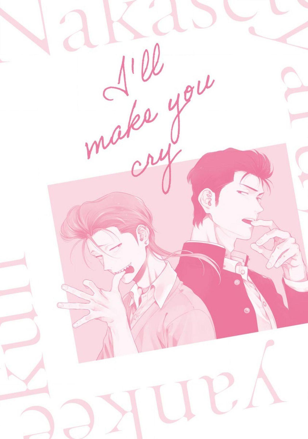 [Hiiragi Nozomu] Nakasete Yaru yo Yankee-kun   I'll Make You Cry Ch. 1-5 + Extras [English] [Digital] 202