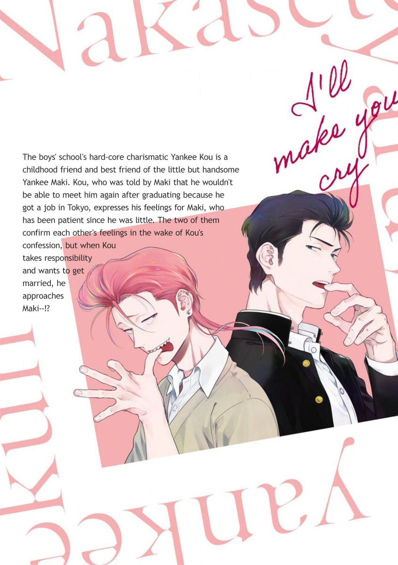 [Hiiragi Nozomu] Nakasete Yaru yo Yankee-kun   I'll Make You Cry Ch. 1-5 + Extras [English] [Digital] 204