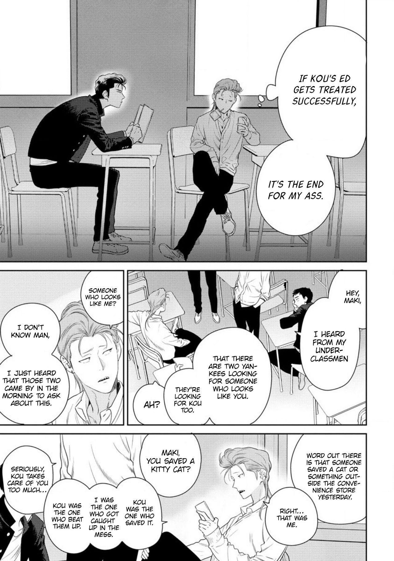 [Hiiragi Nozomu] Nakasete Yaru yo Yankee-kun   I'll Make You Cry Ch. 1-5 + Extras [English] [Digital] 56