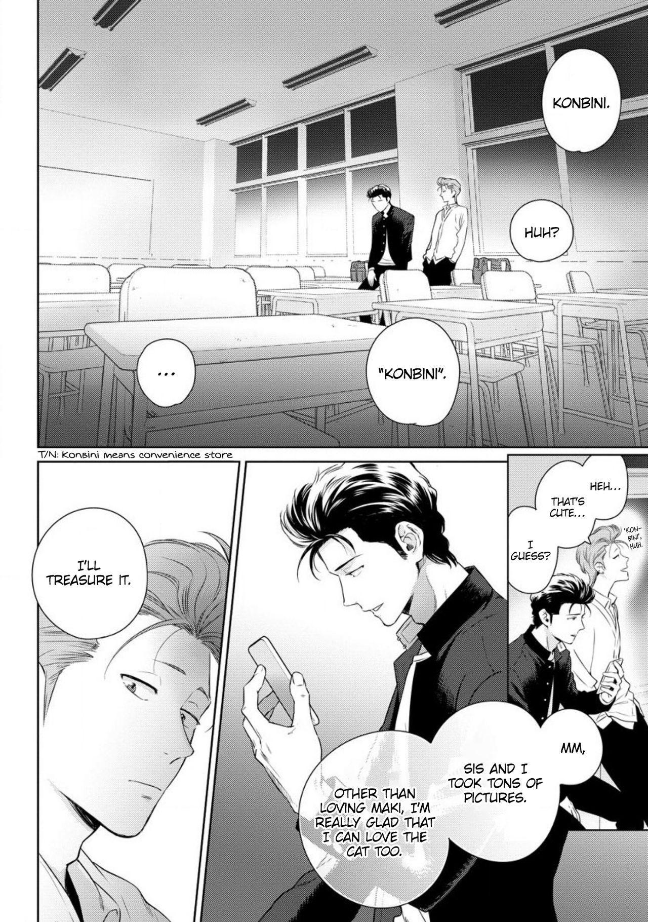 [Hiiragi Nozomu] Nakasete Yaru yo Yankee-kun   I'll Make You Cry Ch. 1-5 + Extras [English] [Digital] 59