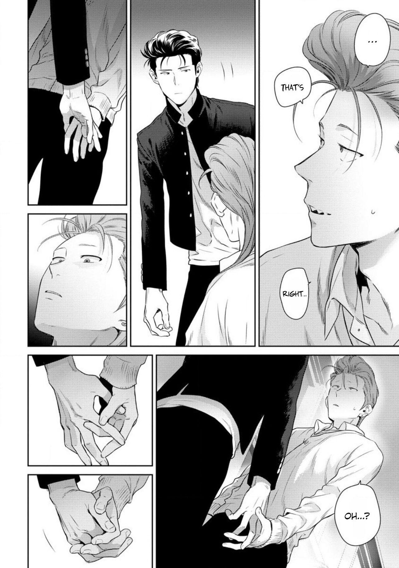 [Hiiragi Nozomu] Nakasete Yaru yo Yankee-kun   I'll Make You Cry Ch. 1-5 + Extras [English] [Digital] 63