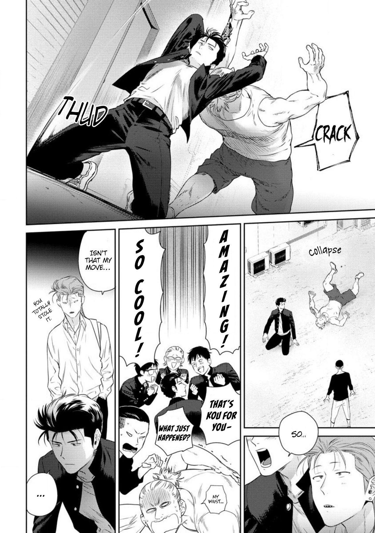 [Hiiragi Nozomu] Nakasete Yaru yo Yankee-kun   I'll Make You Cry Ch. 1-5 + Extras [English] [Digital] 94