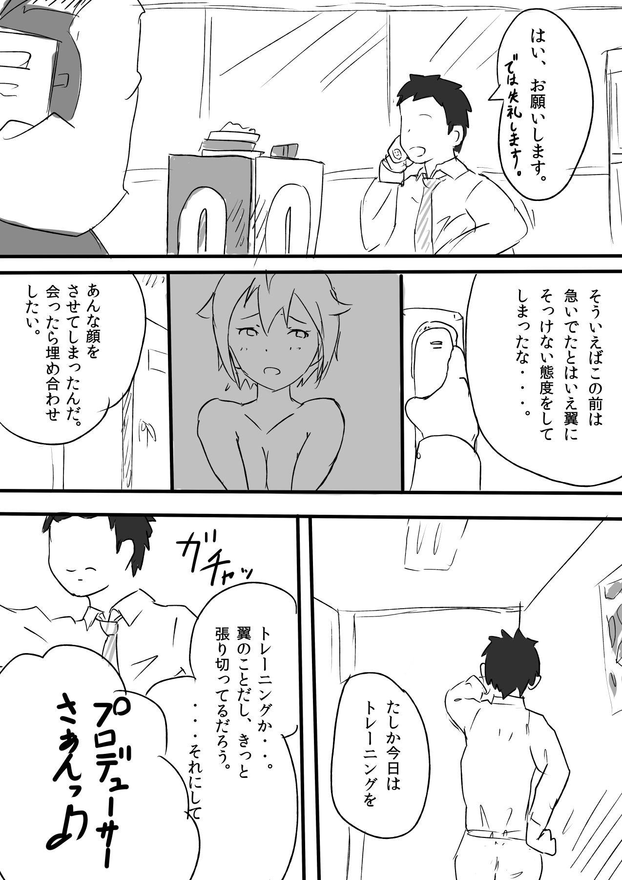 Ibuki Tsubasa no Sex Perfect Appeal! 10