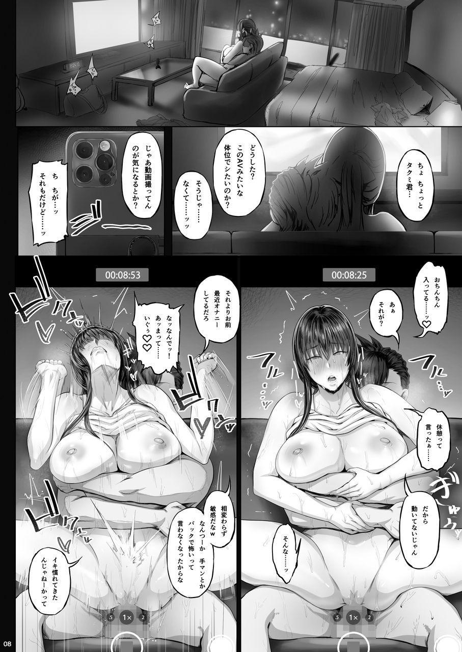 Kanojo ga Boku no Shiranai Tokoro de――2 6