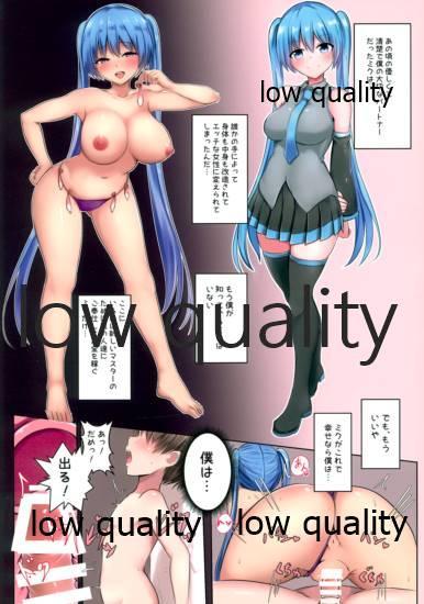 Ecchi ni Natta Miku-san ni Okasarechau Hon 10