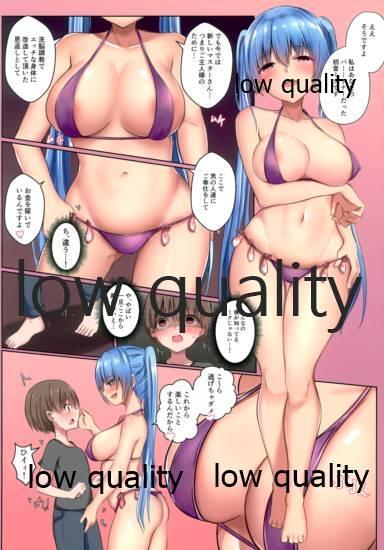 Ecchi ni Natta Miku-san ni Okasarechau Hon 4