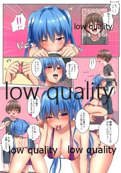 Ecchi ni Natta Miku-san ni Okasarechau Hon 6