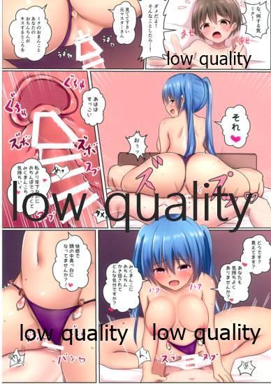 Ecchi ni Natta Miku-san ni Okasarechau Hon 8