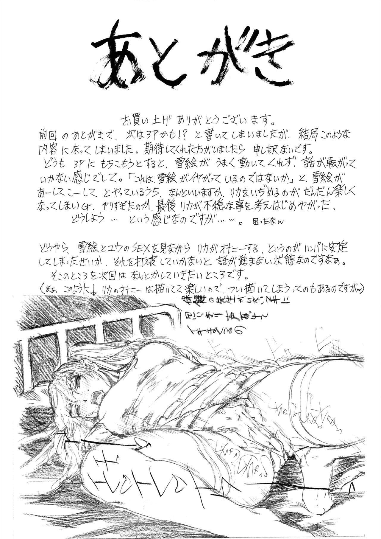 [Subesube 1kg (Narita Kyousha)] 9-Ji Kara 5-ji Made no Koibito Dai 11 wa - Nine to Five Lover [English] [Fated Circle] 31
