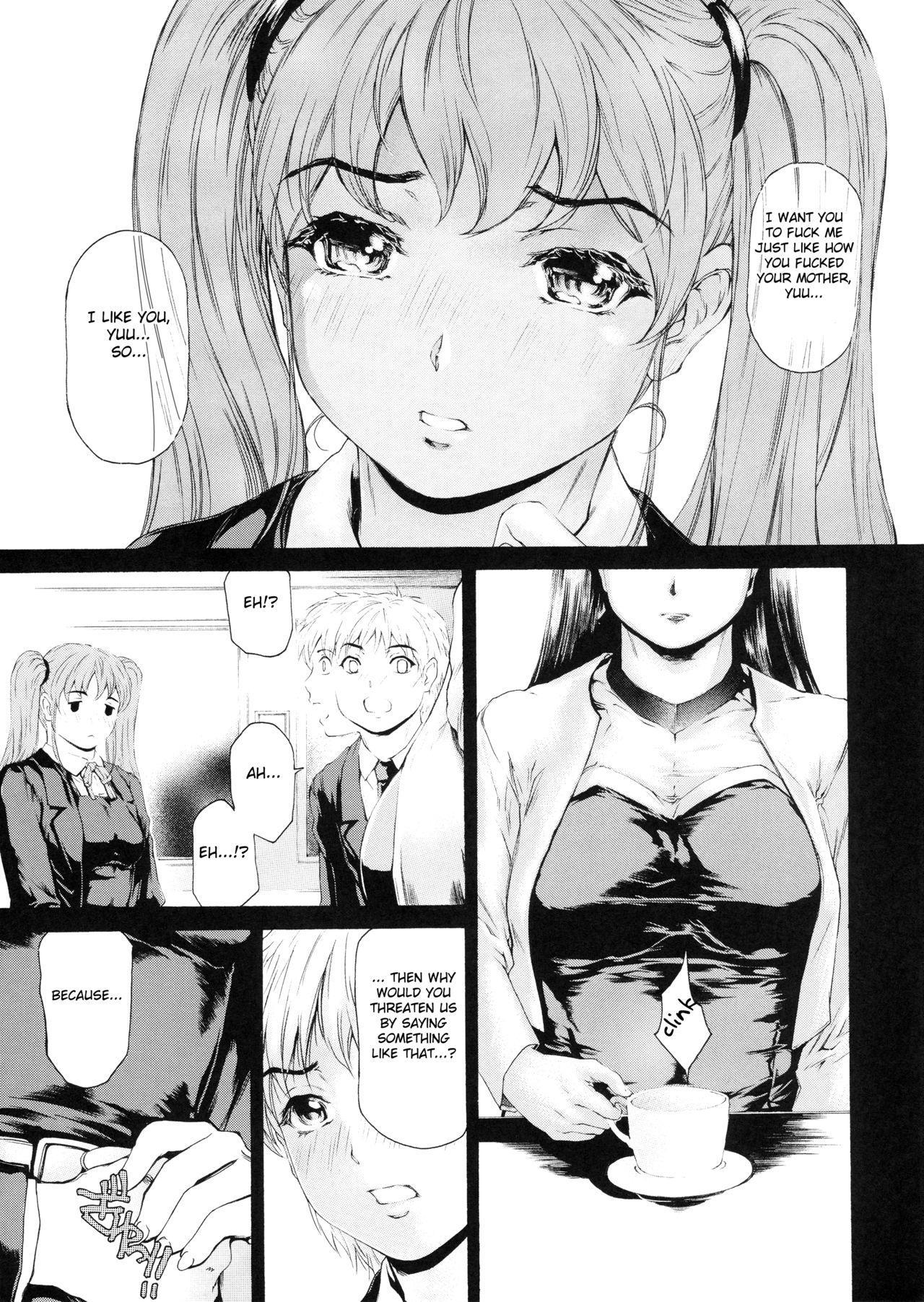 [Subesube 1kg (Narita Kyousha)] 9-Ji Kara 5-ji Made no Koibito Dai 11 wa - Nine to Five Lover [English] [Fated Circle] 4
