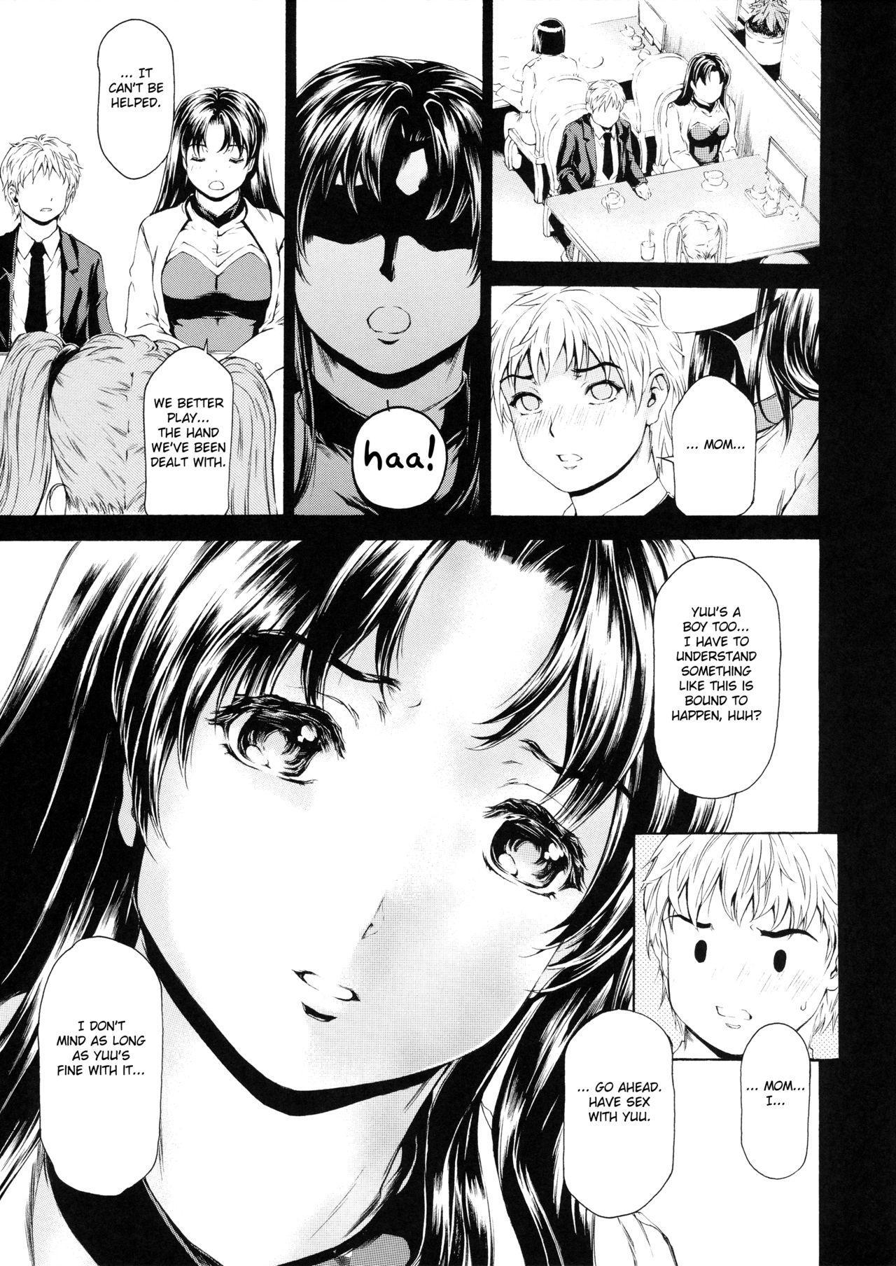[Subesube 1kg (Narita Kyousha)] 9-Ji Kara 5-ji Made no Koibito Dai 11 wa - Nine to Five Lover [English] [Fated Circle] 6