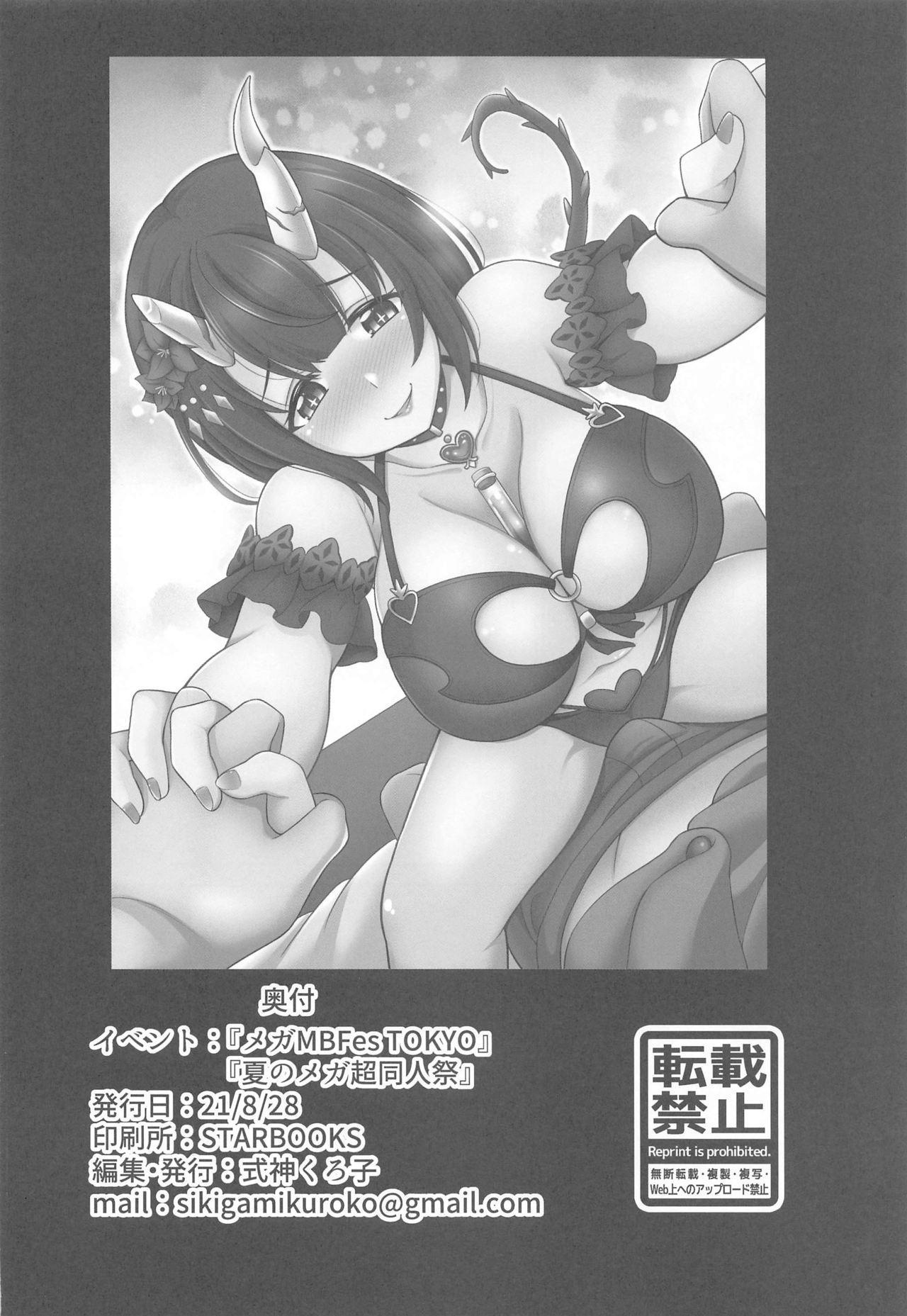 (Mega MBFes TOKYO in Tokyo Ryuutsuu Center) [Kurokoya (Shikigami Kuroko)] Anata-sama Senyou Soap-jou Eriko (Princess Connect! Re:Dive) 26