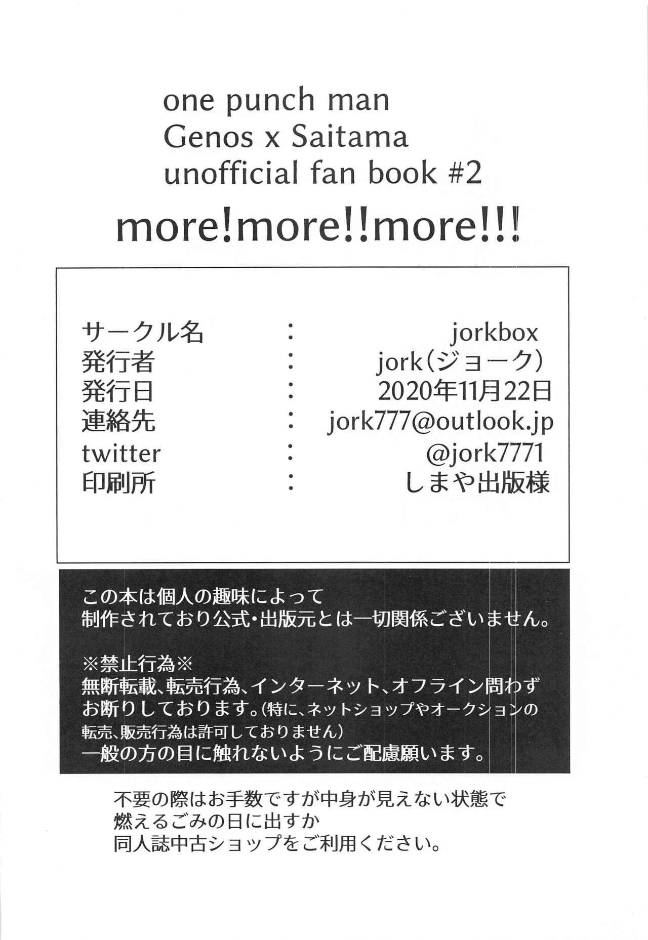 more!more!!more!!! 34