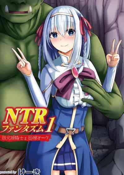 NTR Phantasm 1 Haiboku Himekishi to Kyokon Orc 1