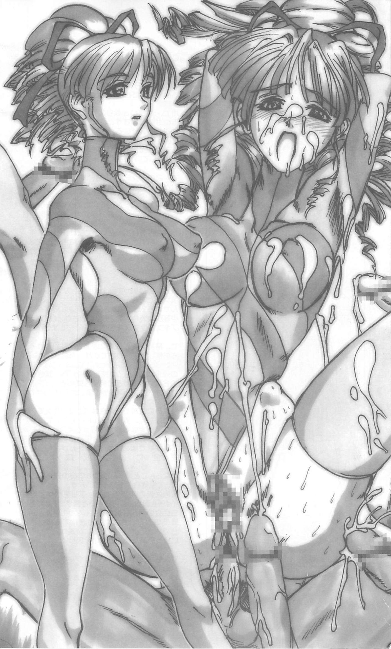 Meta.Skin 37