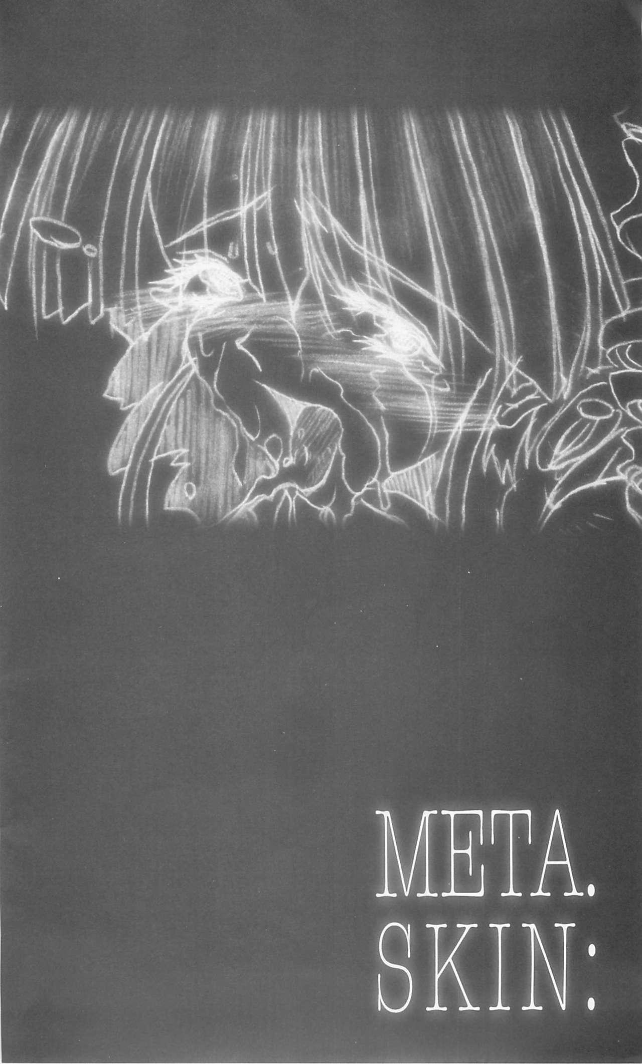 Meta.Skin 7