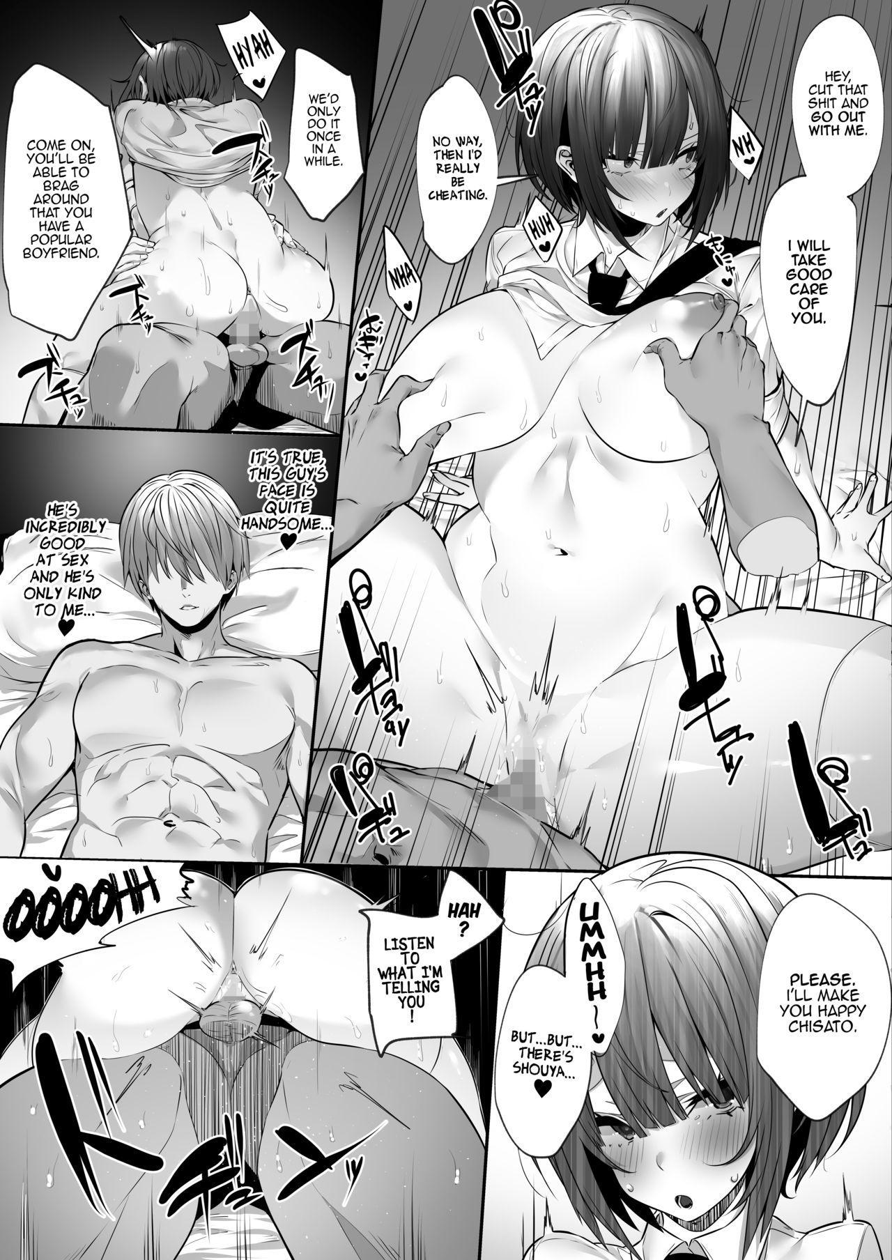 Tsuyoki na Undoubu Joshi ga Netorareru | Having Cheating Sex wih the Strong-minded Girl from the School's Athletic Club 29