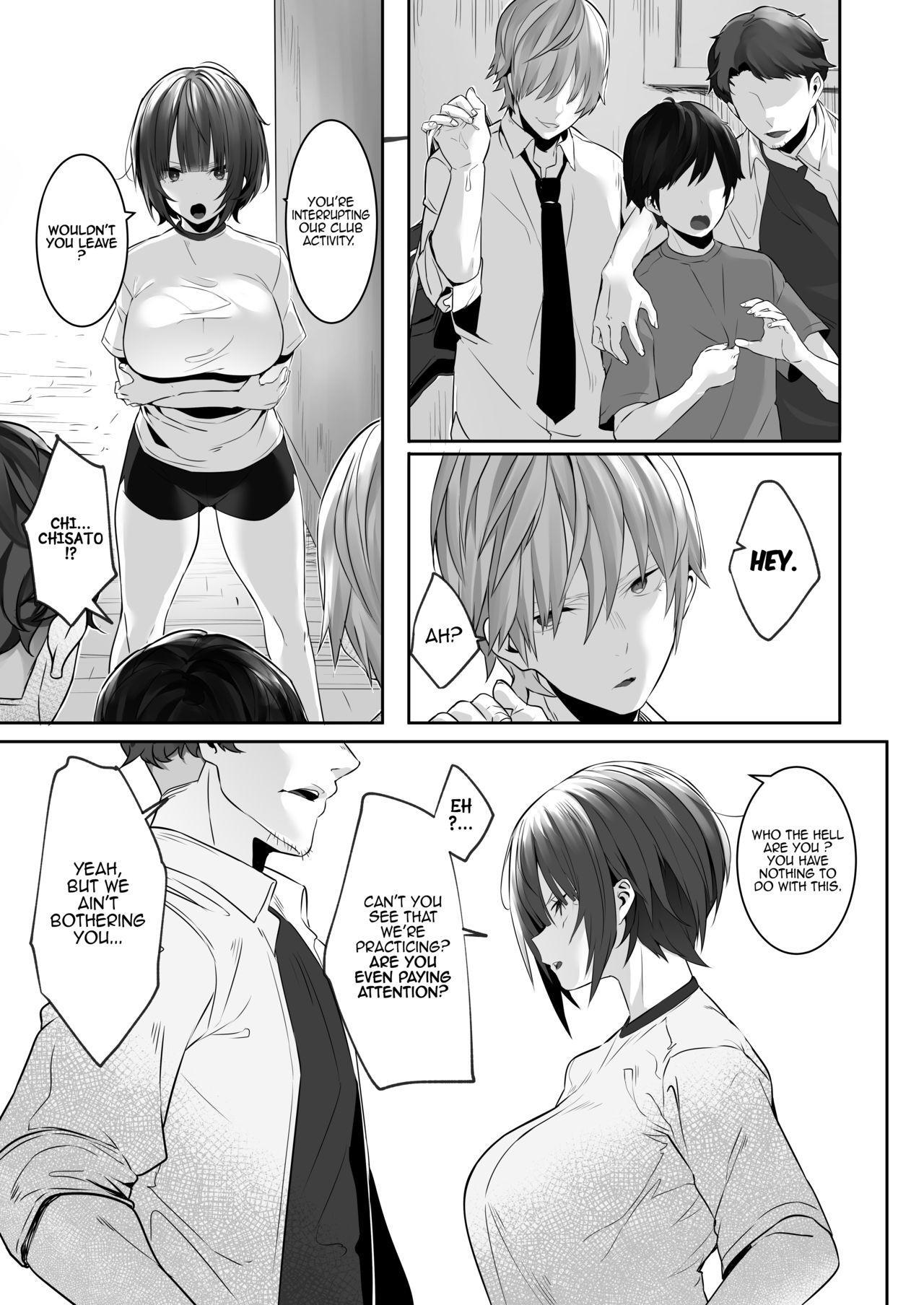 Tsuyoki na Undoubu Joshi ga Netorareru | Having Cheating Sex wih the Strong-minded Girl from the School's Athletic Club 3