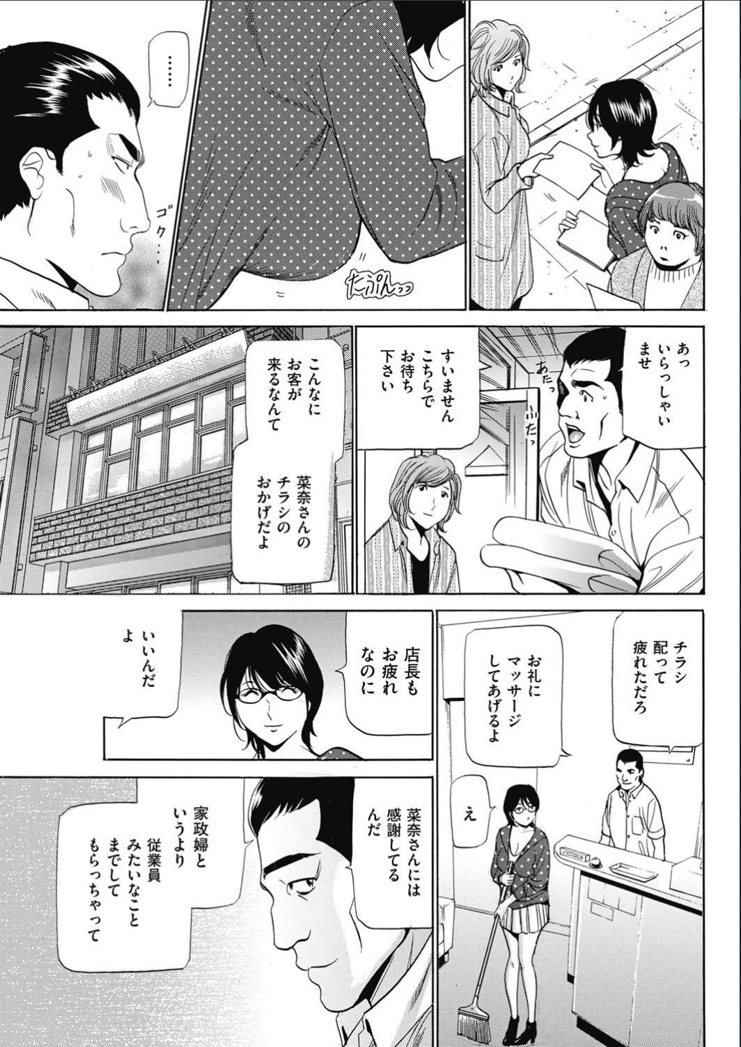 Wa Usuki Ipa a 1-10 99