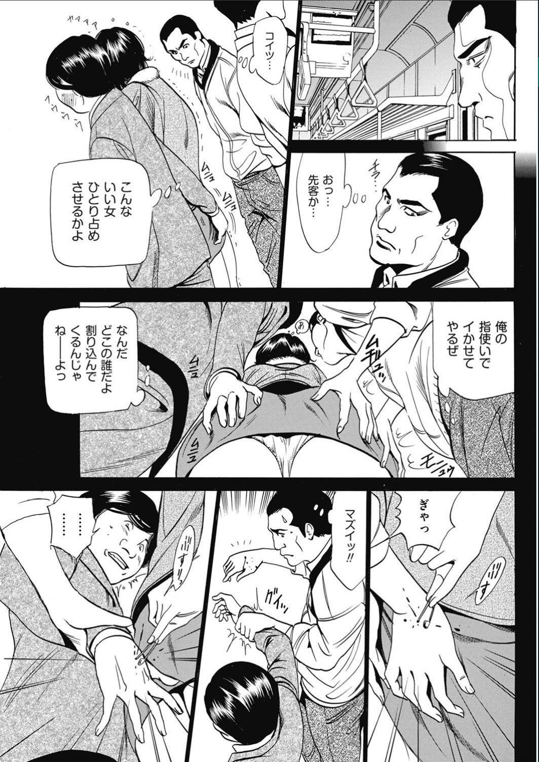 Wa Usuki Ipa a 1-10 103