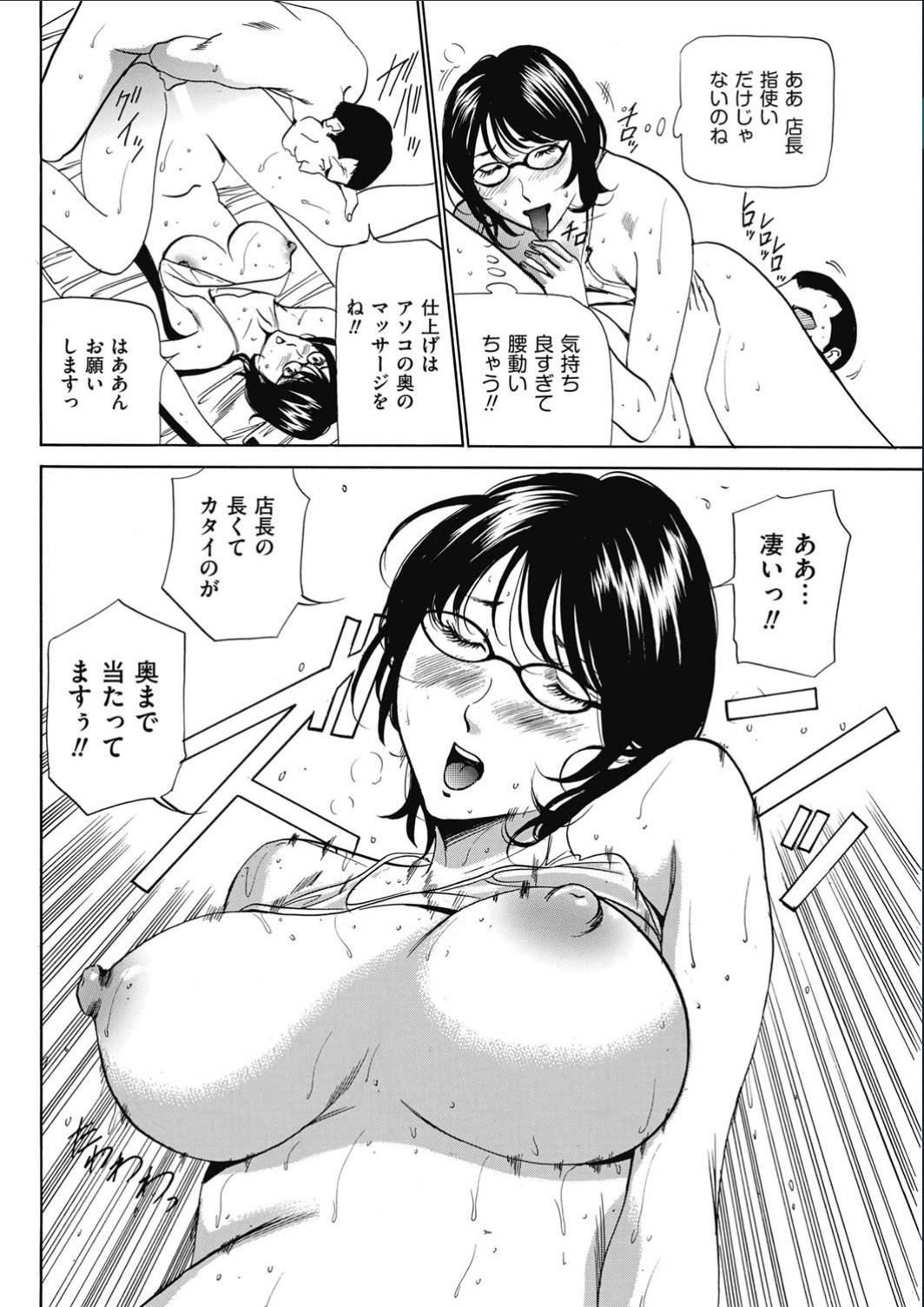 Wa Usuki Ipa a 1-10 106