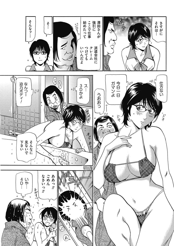 Wa Usuki Ipa a 1-10 115