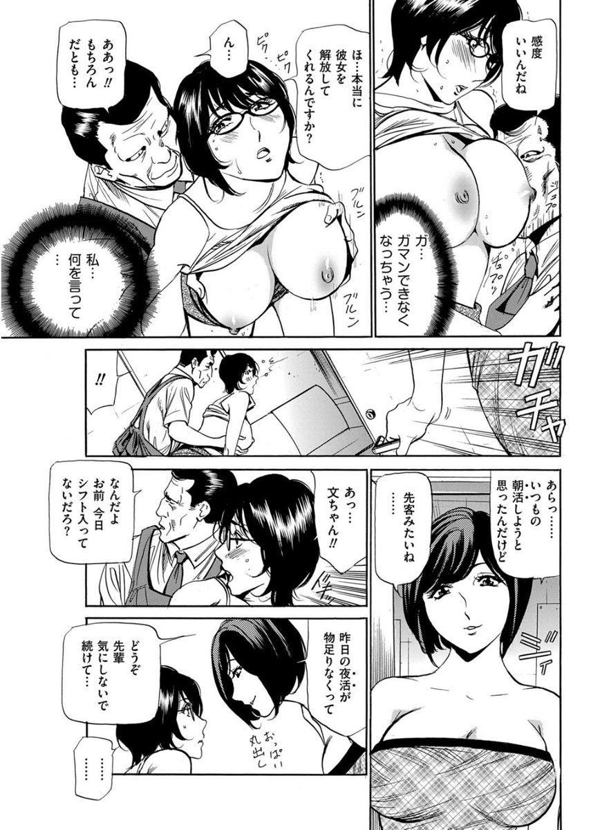Wa Usuki Ipa a 1-10 137