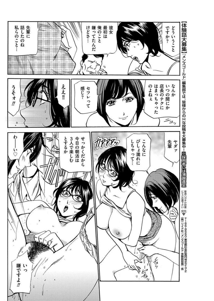 Wa Usuki Ipa a 1-10 138