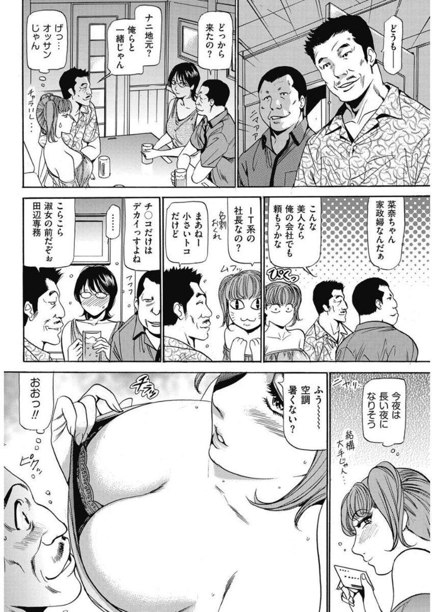 Wa Usuki Ipa a 1-10 146