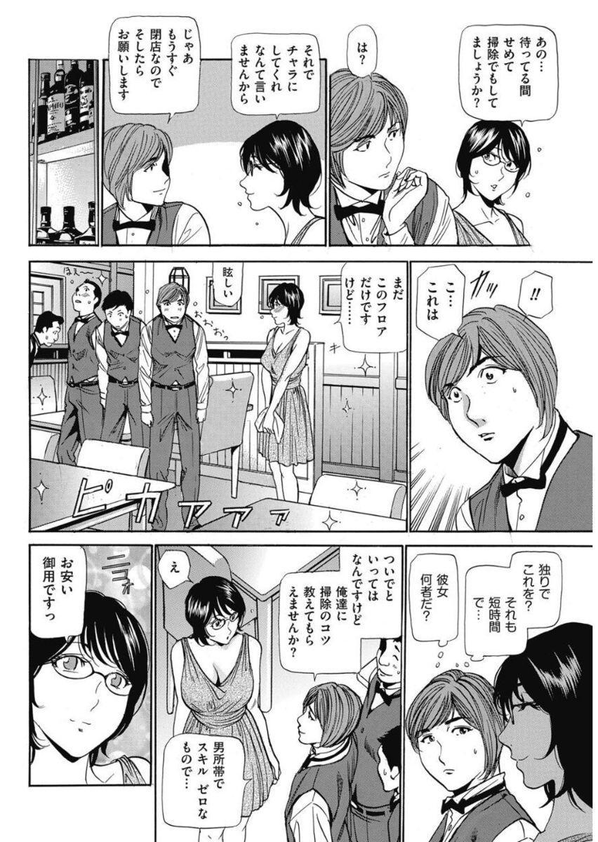 Wa Usuki Ipa a 1-10 150