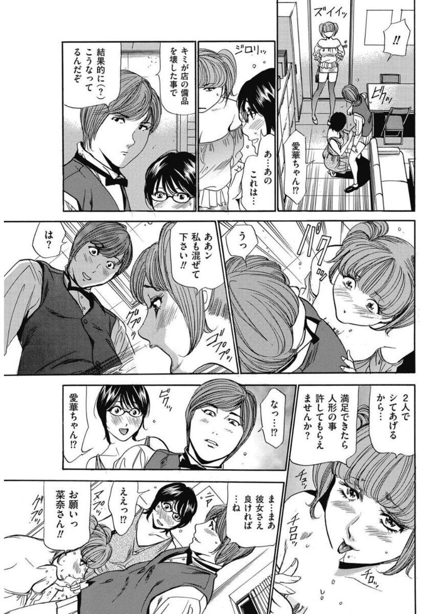 Wa Usuki Ipa a 1-10 155
