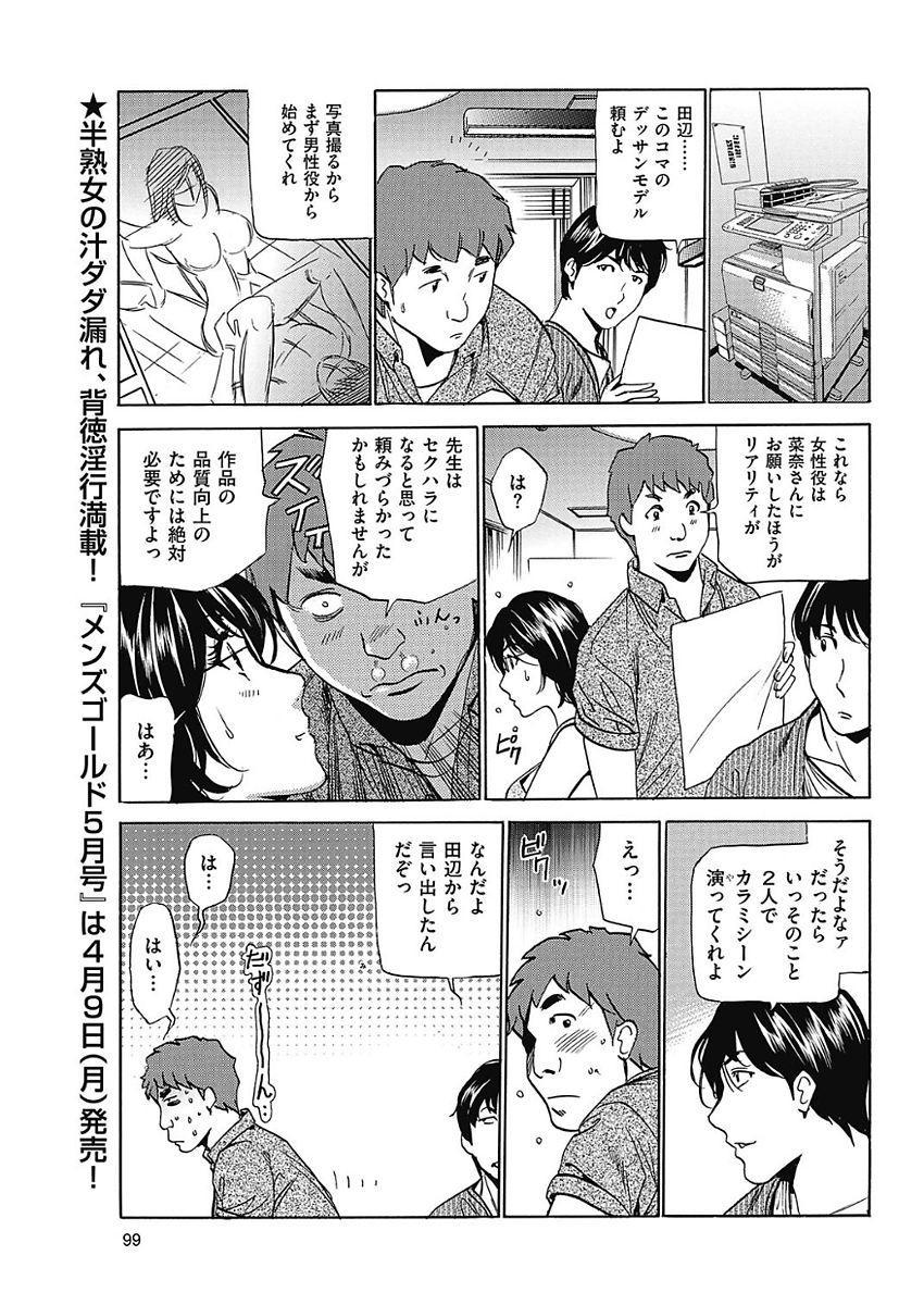 Wa Usuki Ipa a 1-10 165
