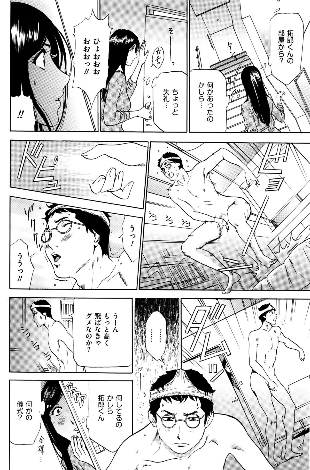 Wa Usuki Ipa a 1-10 22