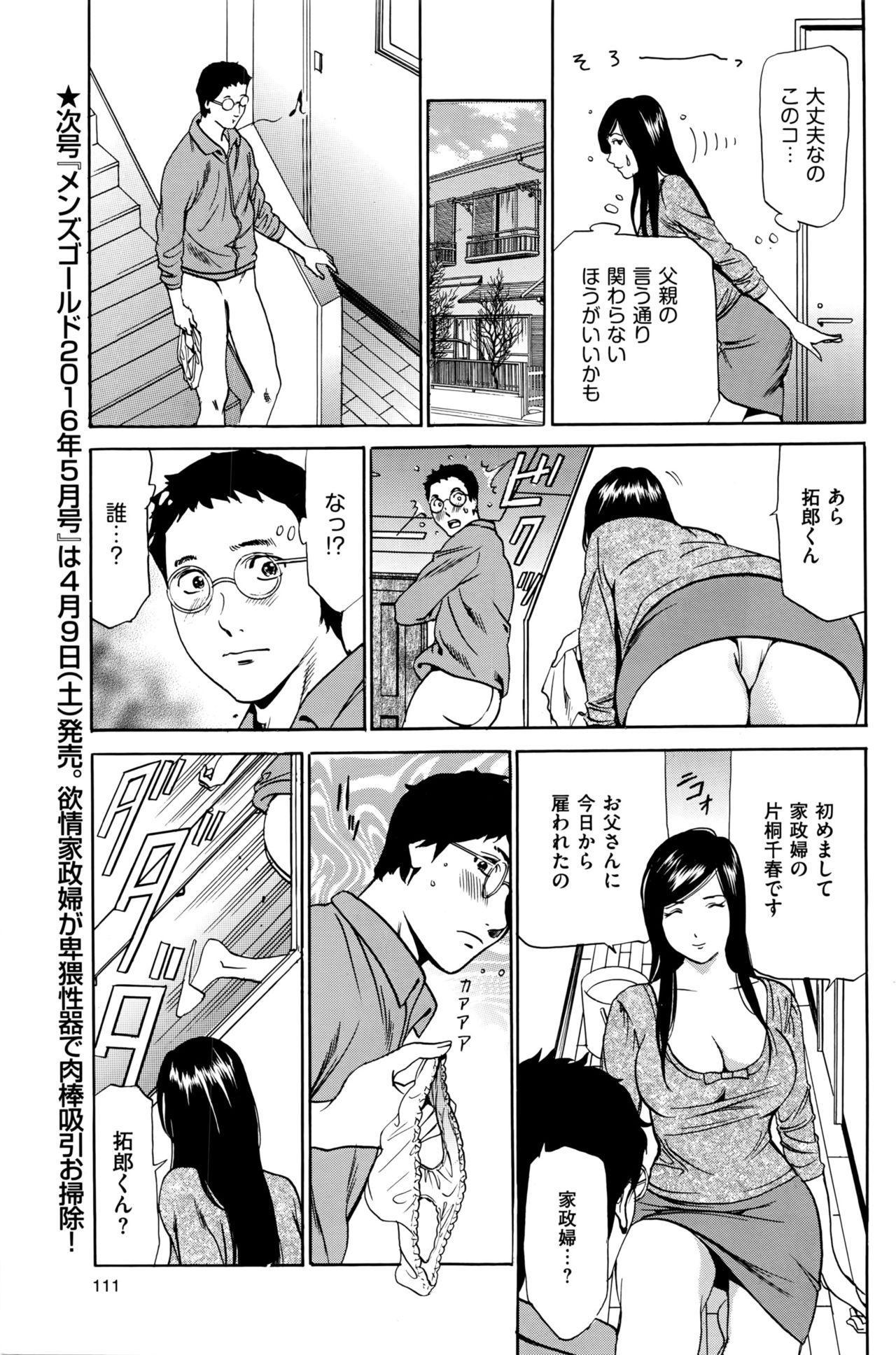 Wa Usuki Ipa a 1-10 23