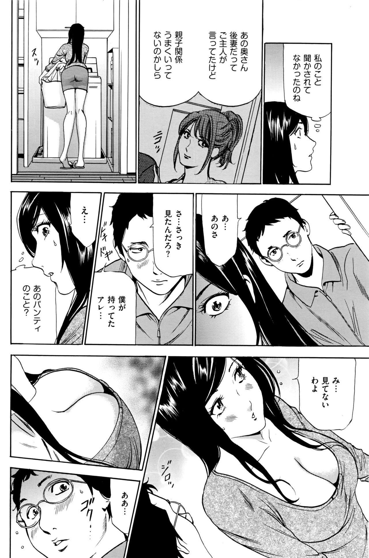 Wa Usuki Ipa a 1-10 24