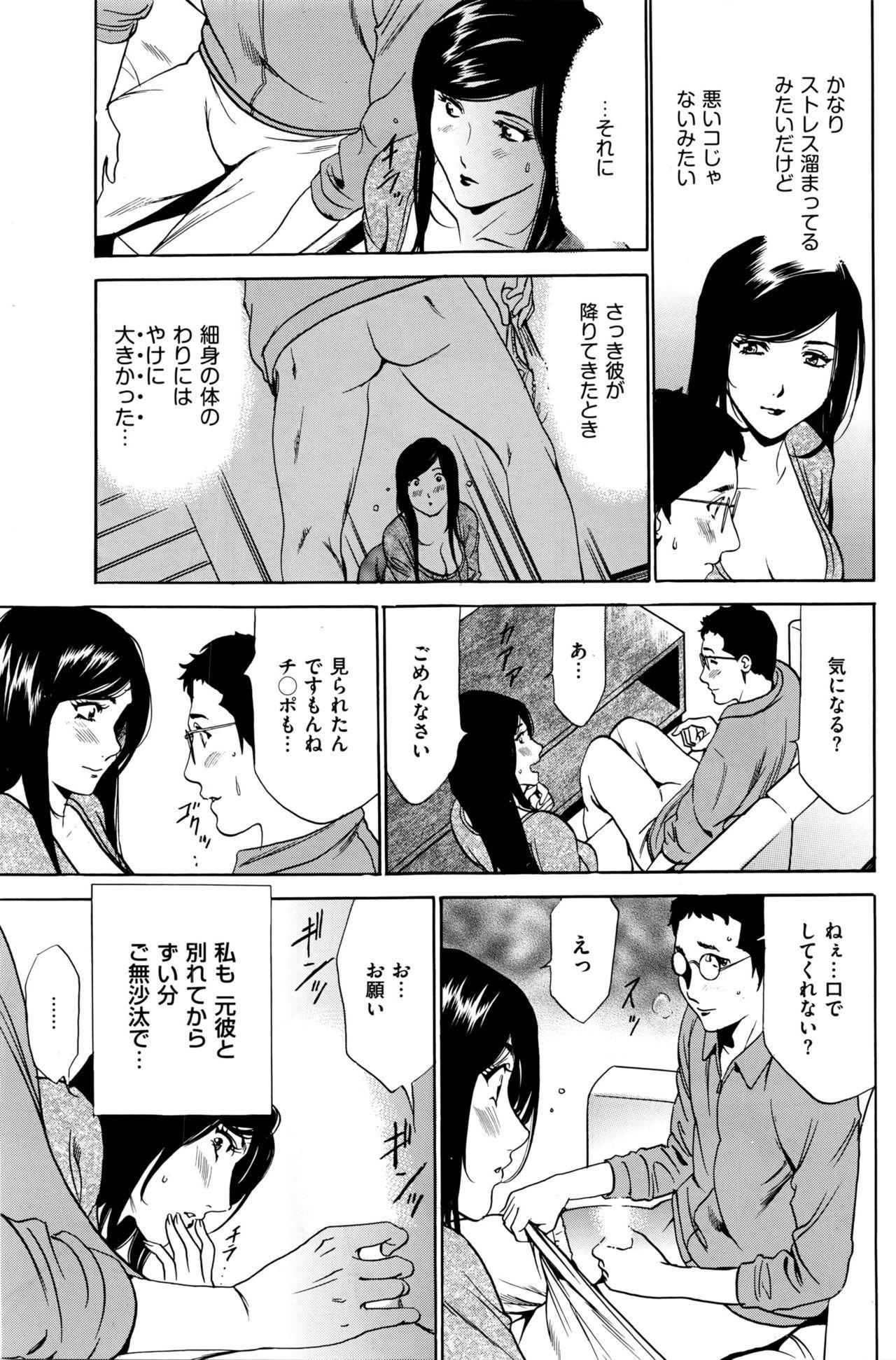 Wa Usuki Ipa a 1-10 27