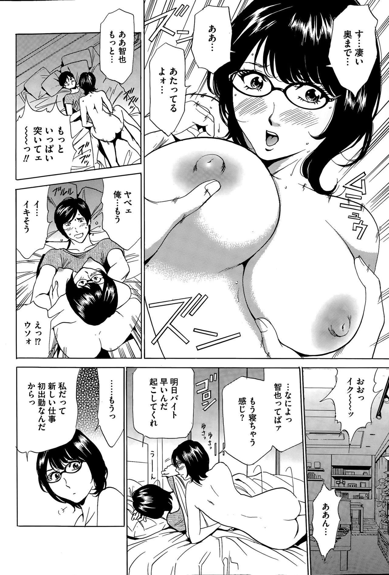 Wa Usuki Ipa a 1-10 2
