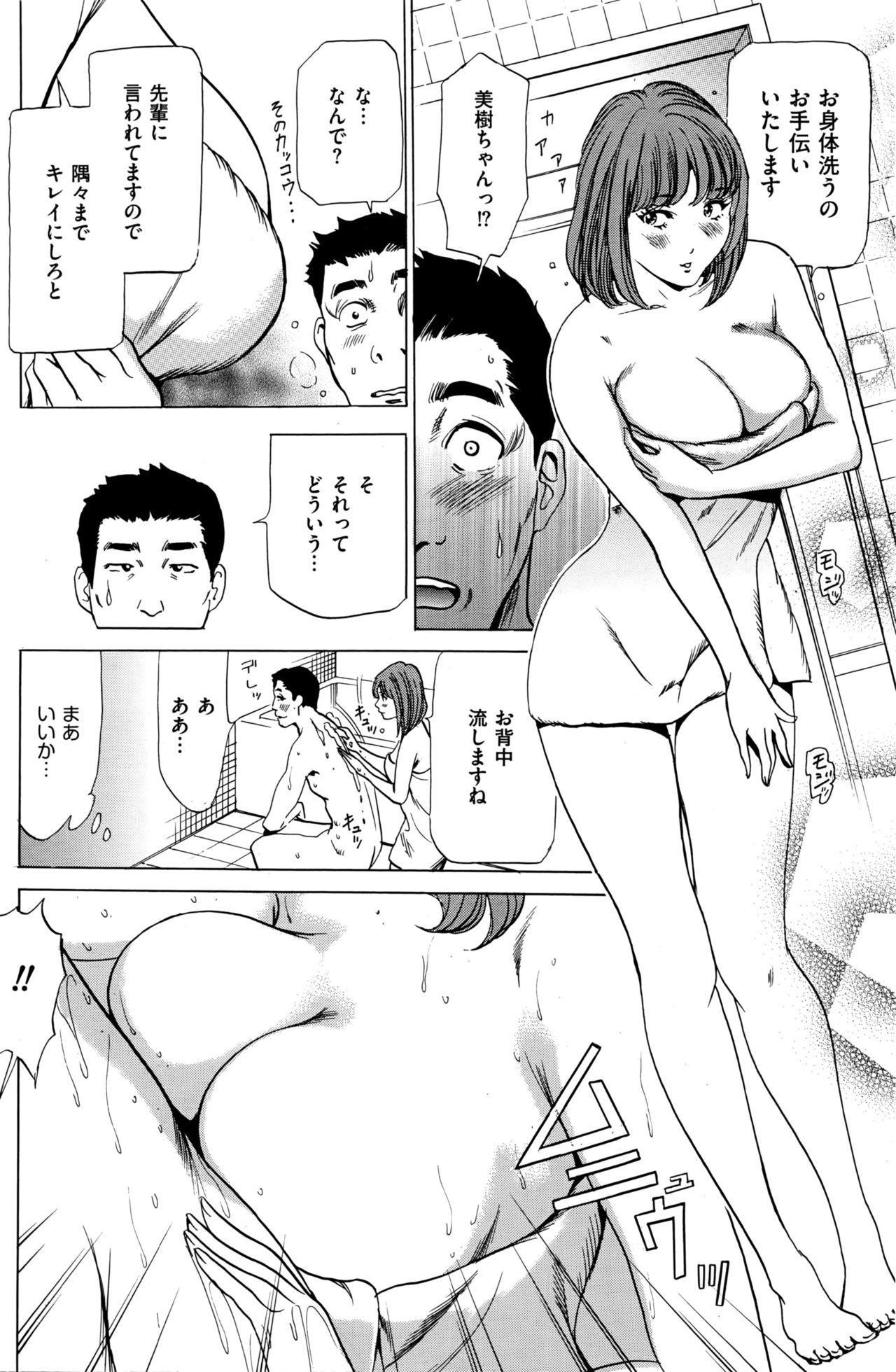 Wa Usuki Ipa a 1-10 42