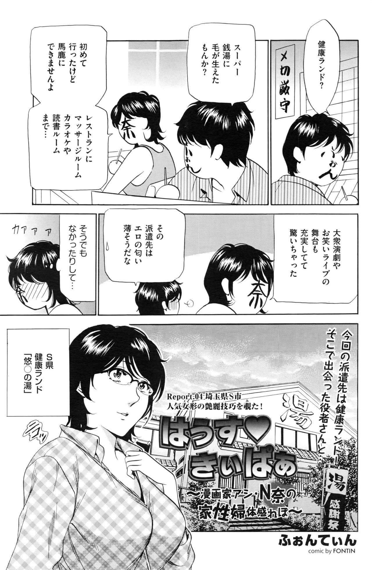 Wa Usuki Ipa a 1-10 55