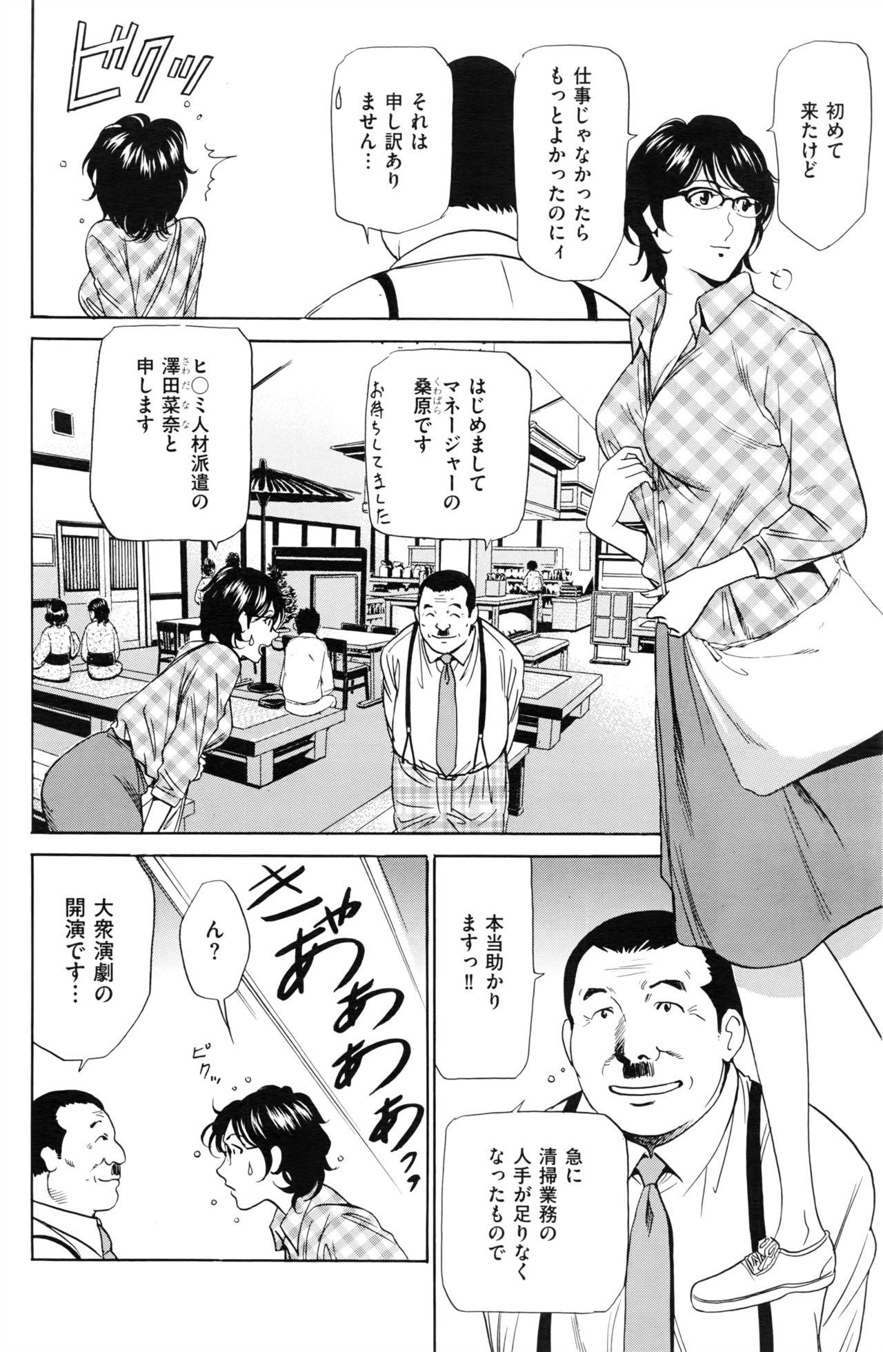 Wa Usuki Ipa a 1-10 56