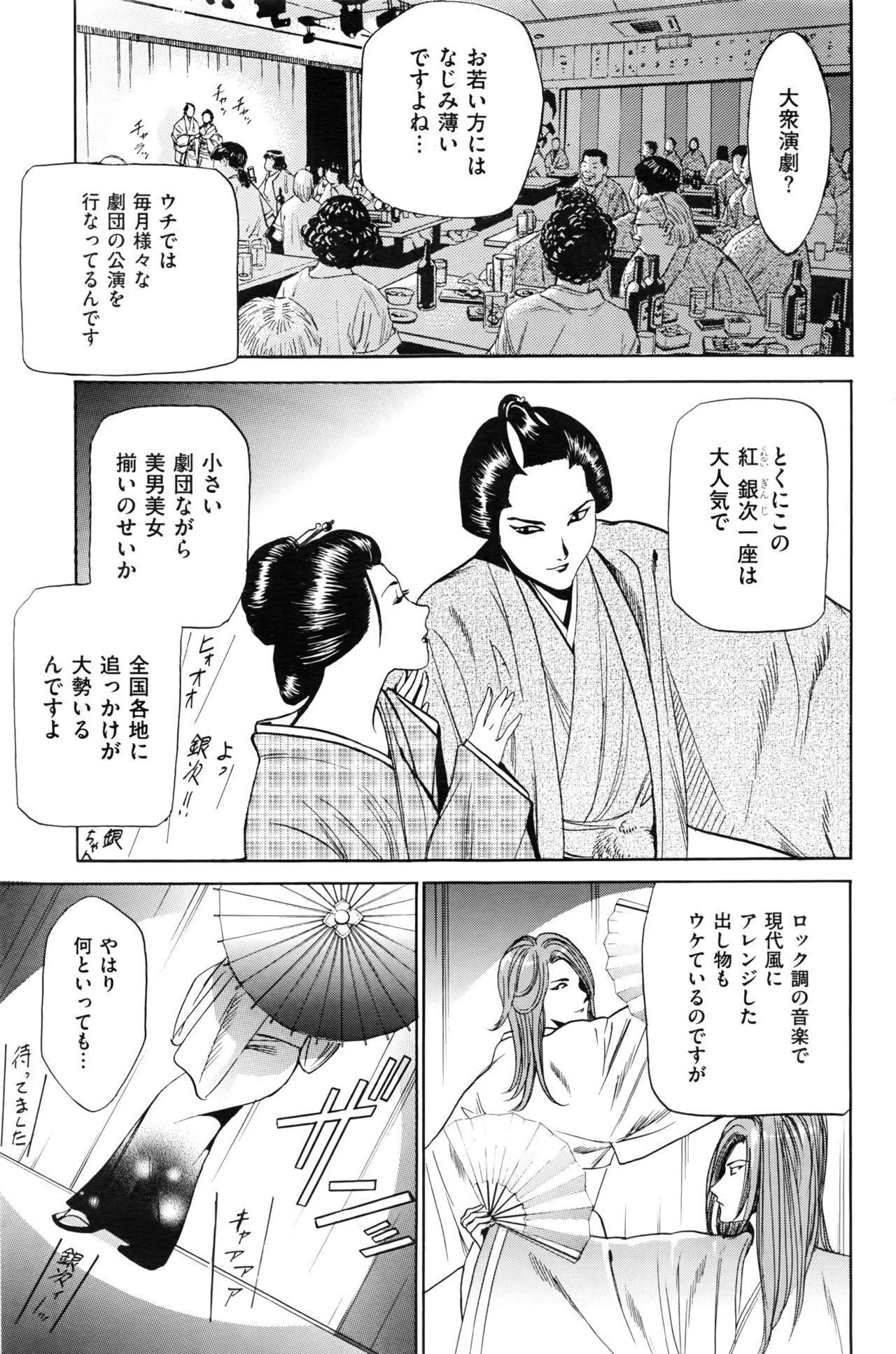 Wa Usuki Ipa a 1-10 57