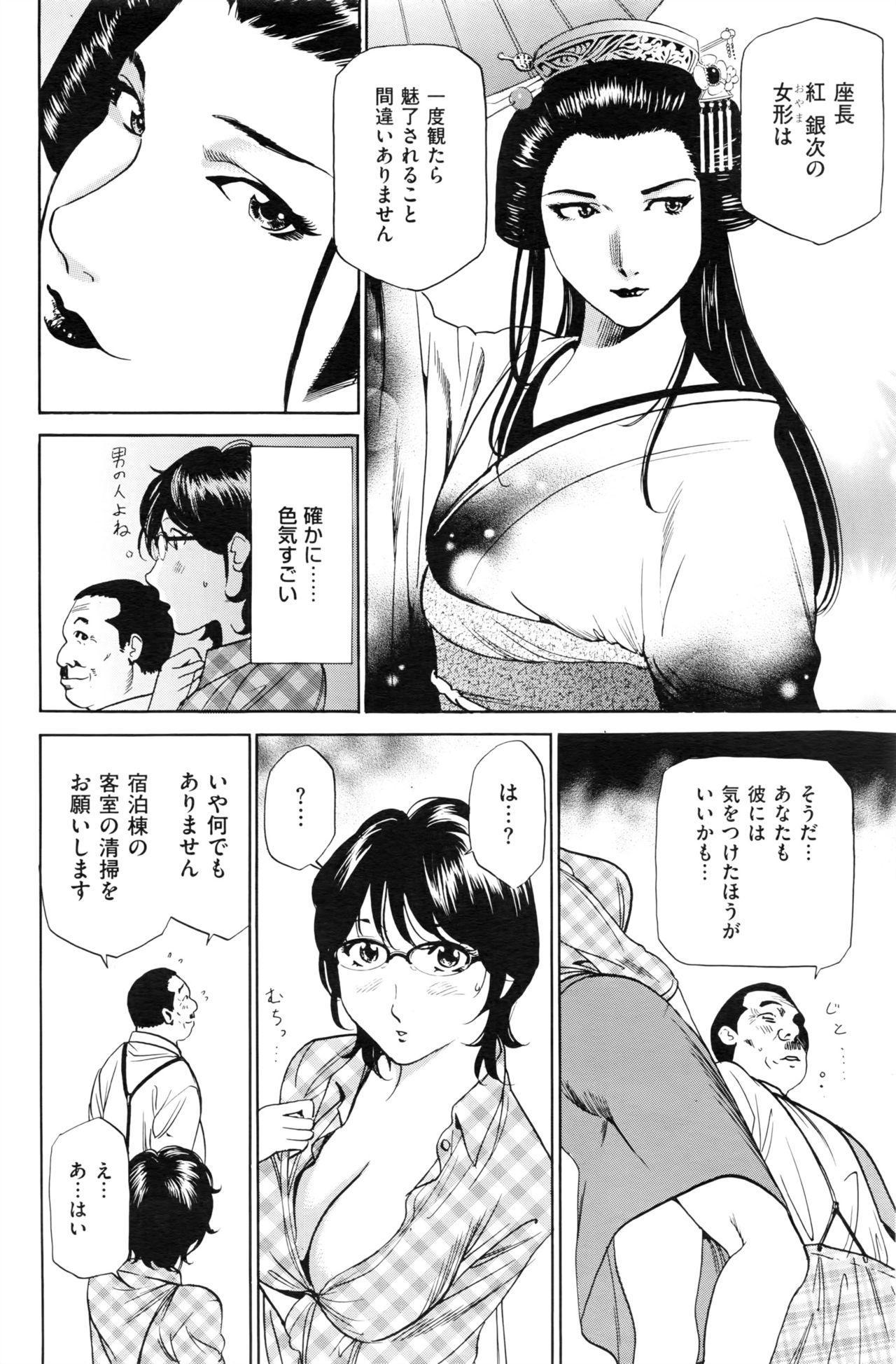 Wa Usuki Ipa a 1-10 58