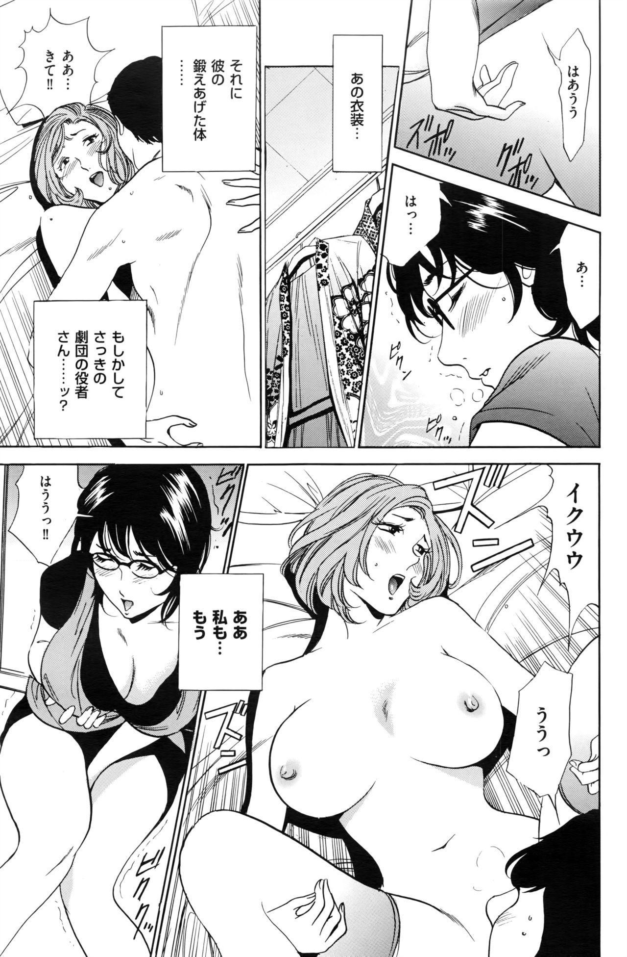 Wa Usuki Ipa a 1-10 61